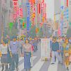 A Dream From Tokyo Tokyo2-1d60035