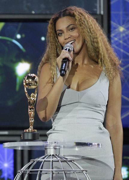 World Music Award Ti2-7fbcc7