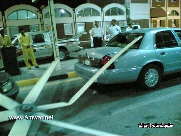 un helicopter tombe sur 2 homme au bahrein 4113-1544c1b