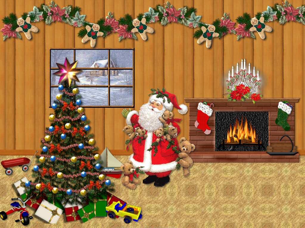 navidenos