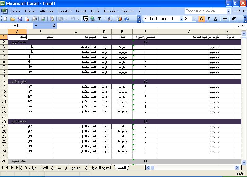 aSc Timetables 2009 V 10.5 نسخة محمولة ومفعلة excel-171b392.png